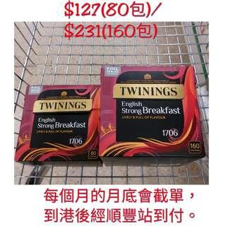 英國💷代購川寧較濃英國早餐茶