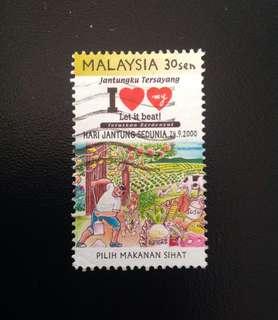 Malaysia 2000 World Heart Day 1V Used (0358)