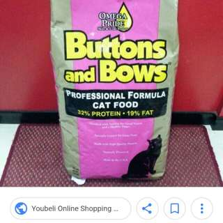 Button and bow cat food