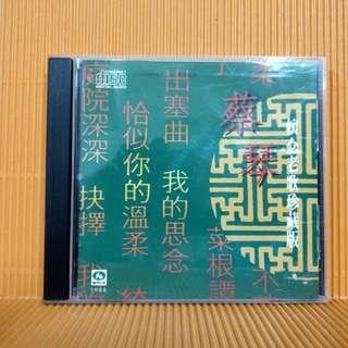蔡琴 CD  懷念老歌珍藏版 HPD 001  1988年 喜瑪拉雅製作發行  1A1  日本盤