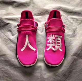 完美極緻版 Adidas Original PW Human Race
