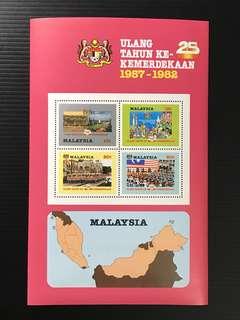 Malaysia Stamp 1982
