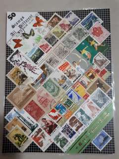 Collection 1 - 50 Old China Stamps