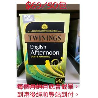 英國💷代購川寧英國午餐茶