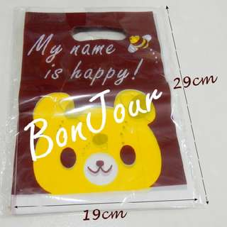 15 Pcs Plastic Carriers Bags Sellzabo Bears Brown Colour Stationery Stationeries