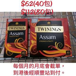 英國💷代購川寧阿薩姆茶