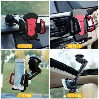 Car phone holder multi-function air outlet dashboard suction cup car navigation device mobile phone car interior supplies