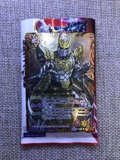 幪面超人 BS卡 CB04 X 04