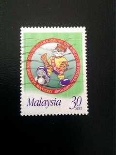 Malaysia 1997 9th World Youth Football Championship 1V Used (0361)