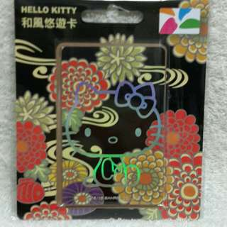 售台灣Kitty 和風 悠遊卡