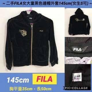 ~免運~二手FILA女大童黑色連帽外套145cm(女生S可)【苠瑾小舖】