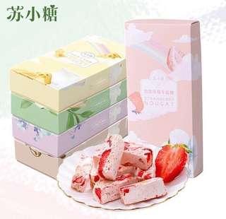 蘇小糖 牛軋糖 162g 草莓/抹茶/芝士/咖啡拿鐵/玫瑰海鹽
