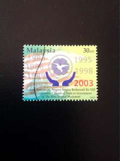 Malaysia 2003 Conference of Heads Of State 1V Used (0363)