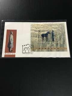 China Stamp - T88M 秦始皇陵兵马俑 小型张 首日封 FDC 中国邮票 1983 T88(Price Not Negotiable)