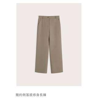 Pazzo-簡約俐落感修身長褲