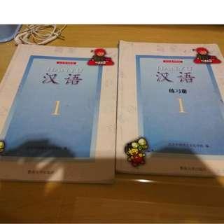 Buku Han Yu