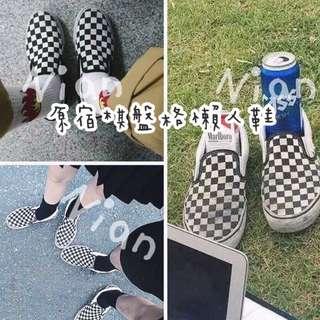 黑白棋盤格懶人鞋