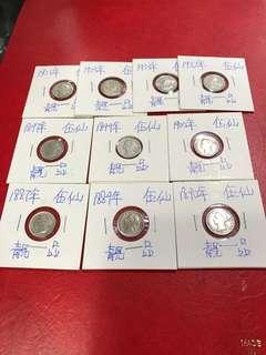 10個不同年份銀幣伍仙,共售: