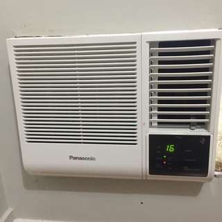 Pre-owned aircon