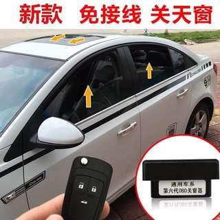 Automatic Car Window Lifter