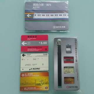 限量版鐵路 「合併一周年」第一代單程車票設計紀念車票3張+Q版售票機+Q版車票3款+電話繩1條套裝