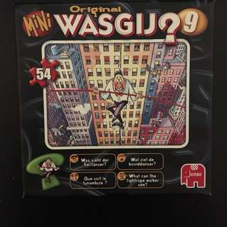 雷諾瓦 Jumbo 想像拼圖 54片