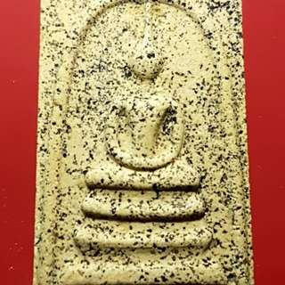 Wat Bowonniwet Vihara phra somdej blue stone & red stone (year 2536)