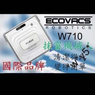 新 ECOVACS WinBot W710 智能 抹窗 機器人