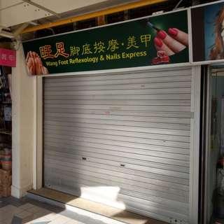 Rental of Shophouse