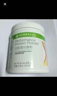 包郵 佳能蛋白質粉 原裝 Herbalife 康寶萊