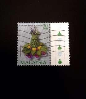 Malaysia Art Materials 1V Used (0365)