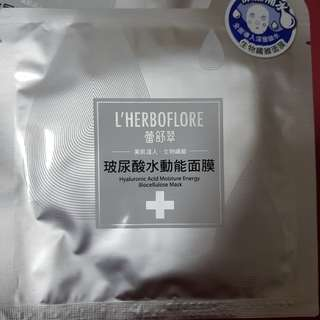 L'Herboflore Hydraulic Acid Moisture Energy Biocellulose Mask