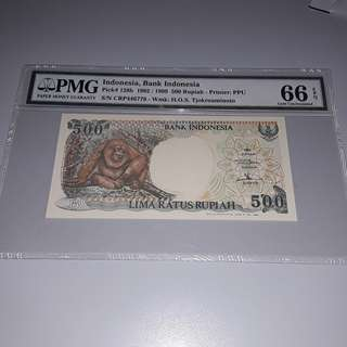 Indonesia 500rp Banknote UNC 1992 PMG66 EPQ