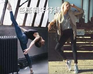 (淘寶優惠卷分享) 高弹力春小黑裤修身跳芭蕾舞蹈牛仔