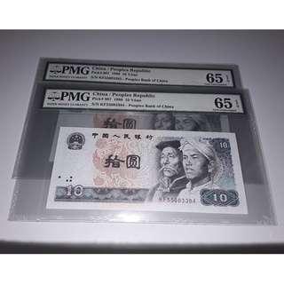 China 10 Yuan Banknote 1980 UNC PMG65 P887 2pcs R/N EPQ