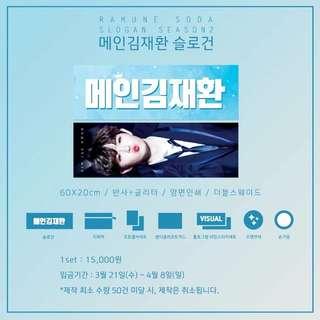 Kim Jae Hwan RamUne Soda Slogan Set