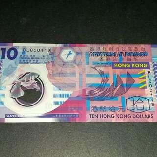 香港特區政府2007年拾圓全新直版(幸運號日日發)BL000118