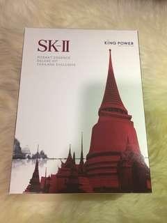 SK-II Essence Deluxe Kit (Moisturiser & Essence)