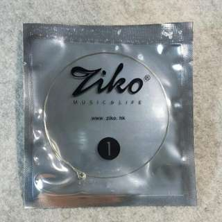 High Grade Electric Guitar 1st Strings (Ziko DN-010-1) - include Postage