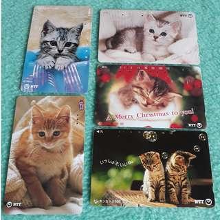 Japan Phonecard 'Cats'