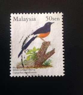 Malaysia 2015 Birds of Malaysia 1v Used (0149)