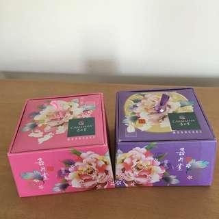 Assorted Tin box #Fesyen50
