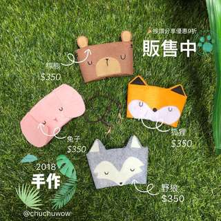 森林動物-兩用-隔熱杯套(袋)