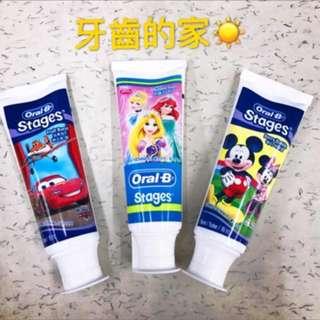 歐樂B  兒童牙膏75ml 麥坤cars  水果口味