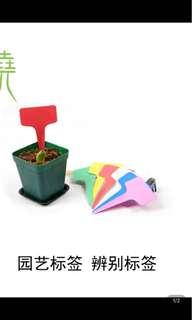 Plants / Flowers tags