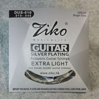 Silver Plated Acoustic Guitar Strings (Full Set)