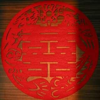 紅色囍字貼 絨布貼喜字