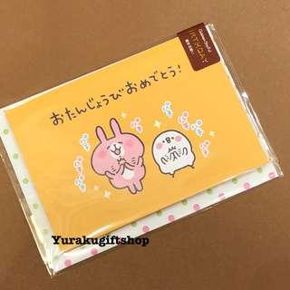 kanahei 兔兔 P助 生日咭 黃色 旺角門市現貨