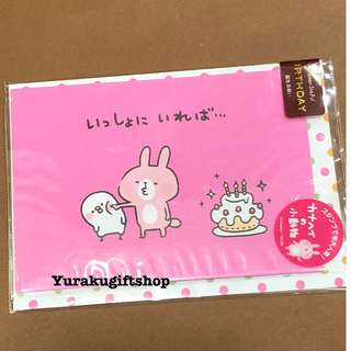 kanahei 兔兔 P助 生日咭  PINK 旺角門市現貨