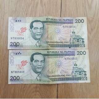 Limited edition ust quadri bills